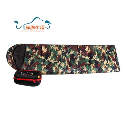 New Fashionable Customized Military Sleeping Bag Wholesale