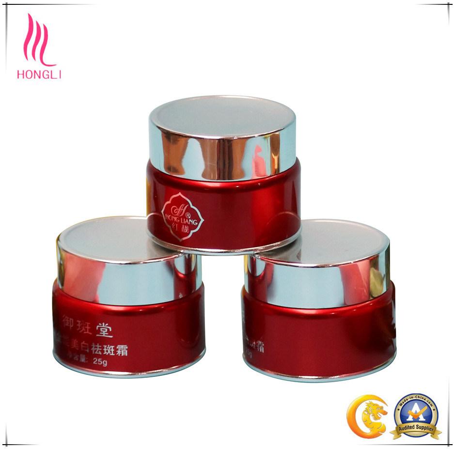 Empty Cosmetics Aluminum Cream Jar Cosmetics Aluminum Containers