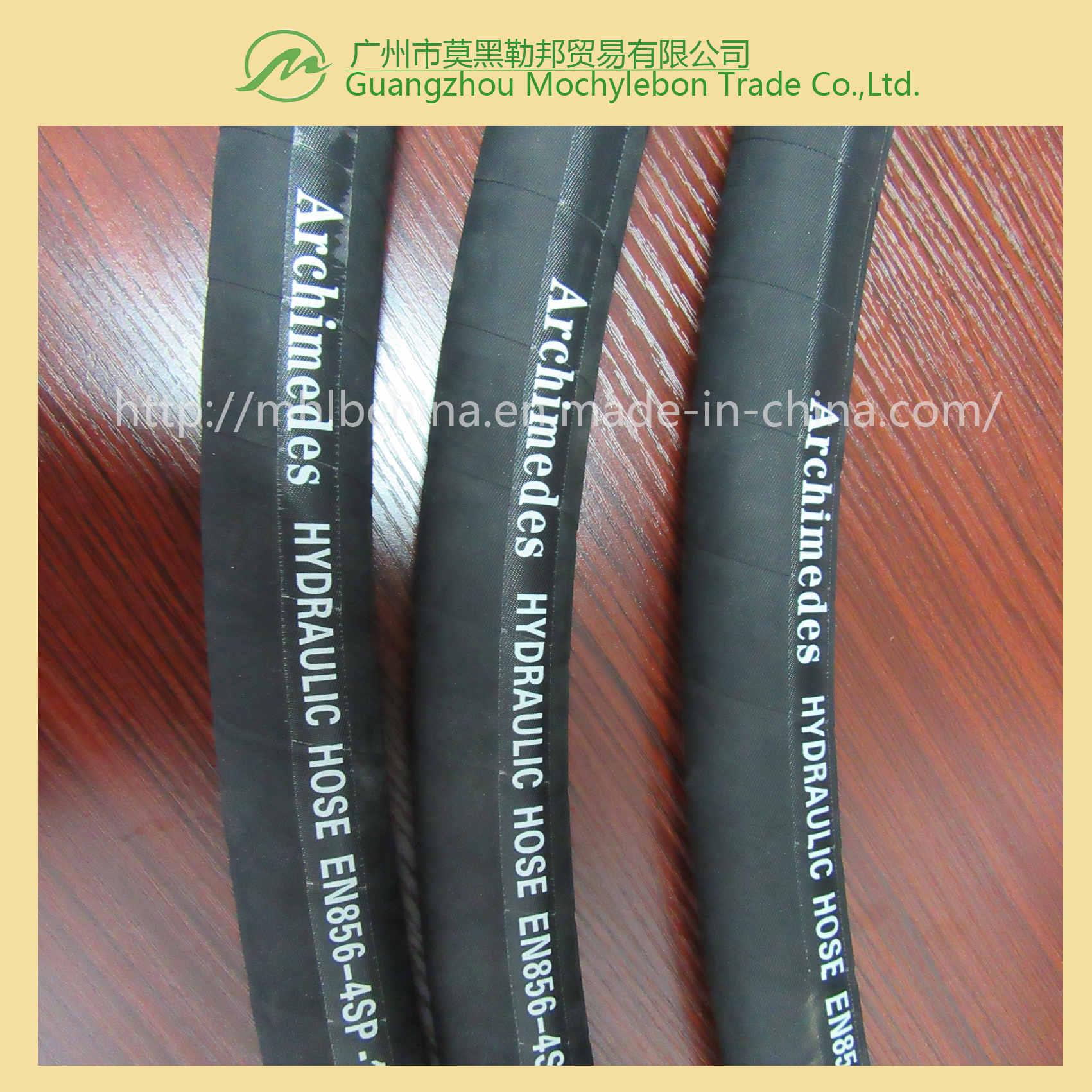 Wire Spiral Hydraulic Hose (EN856 4SP-3/8)