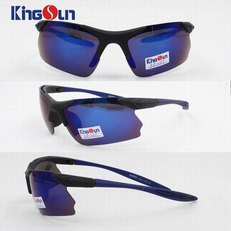 Sports Glasses Kp1029