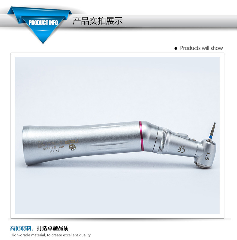 1: 5 Incerasing LED Dental Contra Angle Handpiece with Ce ISO