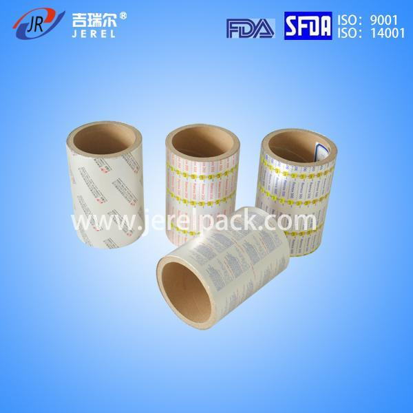 Packing Tablet and Capsule Materials with Alloy 8011 H18 Alu Foil