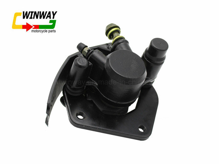 GS-125 Motorcycle Rear Hydraulic Caliper Pump Brake