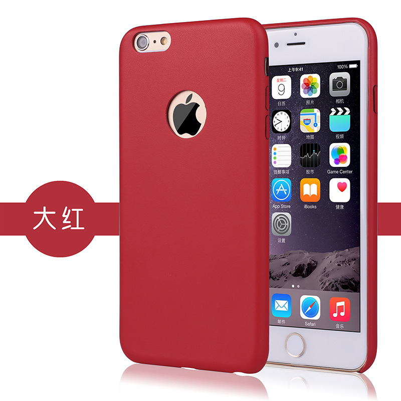 Mobile/Cell Phone Ultra-Thin PU Leather Cover for iPhone 6