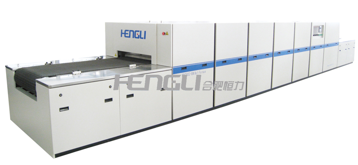 Belt Furnace/ Hsa Series High Temperature Atmosphere Heat Treatment Furnace (HSA1508-0611NH)