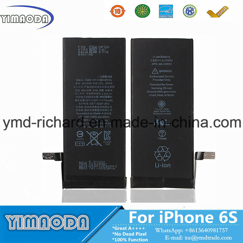 1715mAh 3.8V Cell Phone Li-ion Battery for iPhone 6s