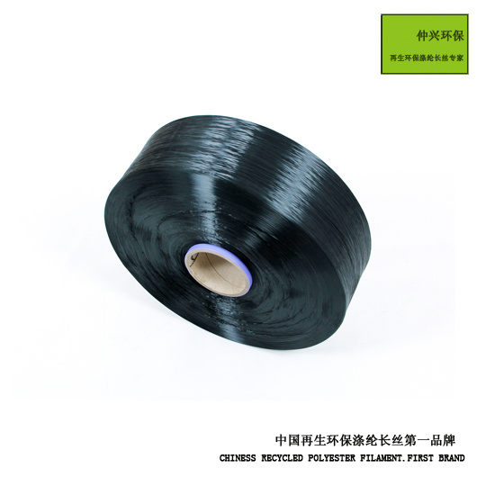Recycled Environmental Polyester Filament POY