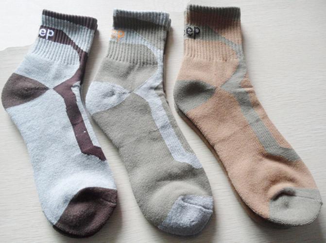 Custom Terry Sports Bamboo Socks