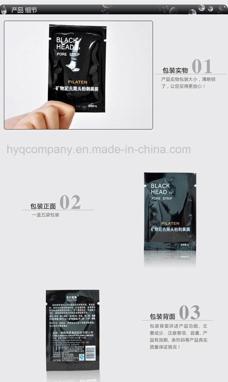 Pilaten Minerals Conk Nose Blackhead Remover Mask, Deep Cleansing Blackhead Pore Cleanser Black Mud Mask