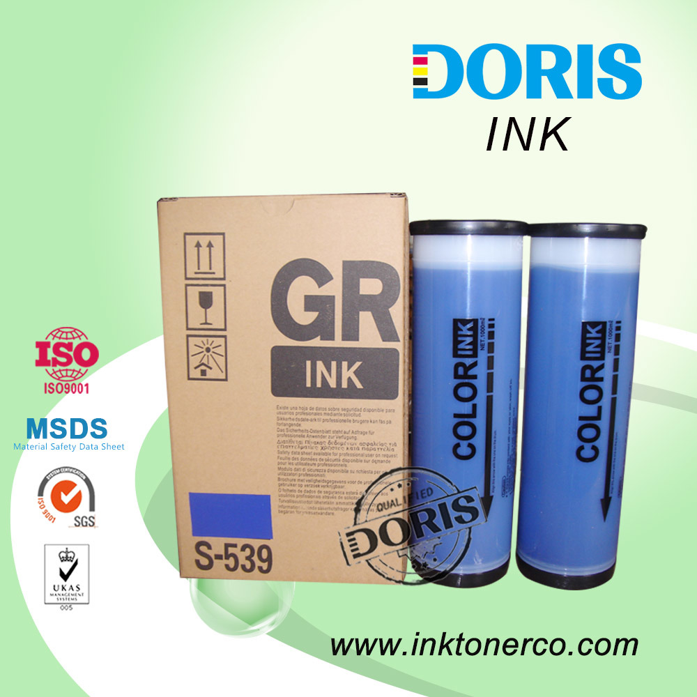 Gr Ra RC Red Color Duplicator Ink Master for Riso Printing