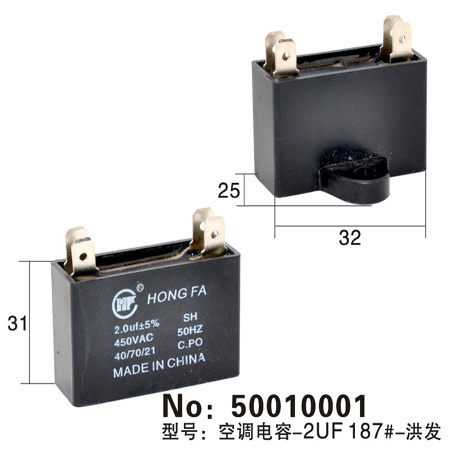 Air Conditioner Capacitor 2UF Capacitor for Air Conditioner (50010001)