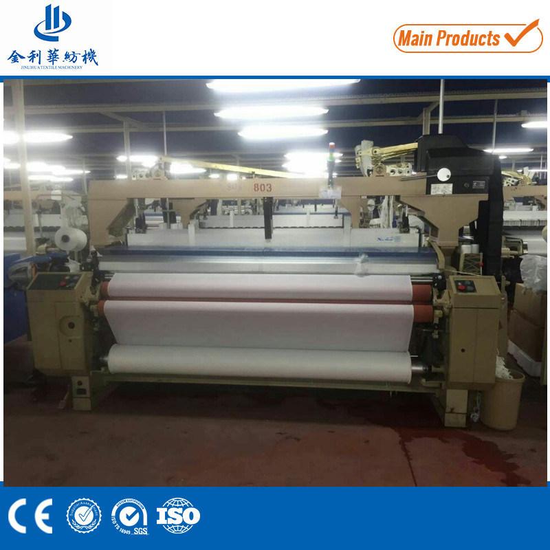 Power Loom Machine Price High Speed Water Jet Loom for Sale