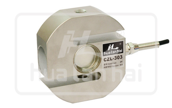 S Style Load Cell (CZL303)