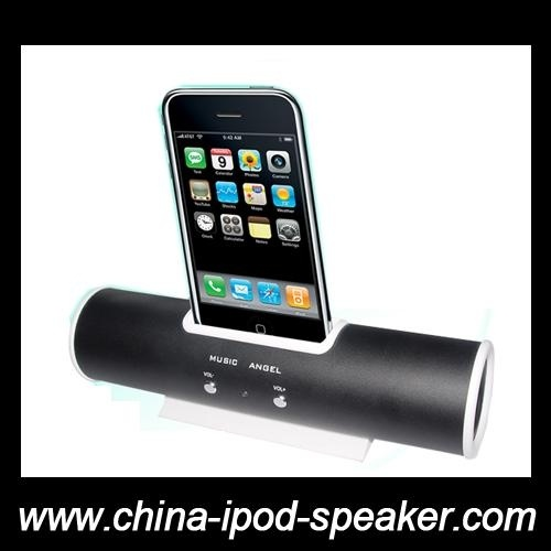 Ipod Docking Station. ipod docking station with remote control price ...