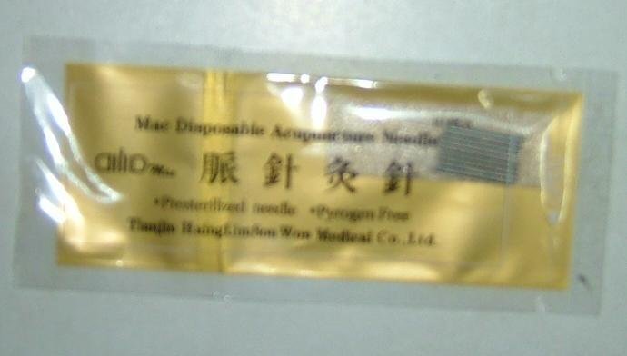 Mac Brand Hand Acupuncture Needle