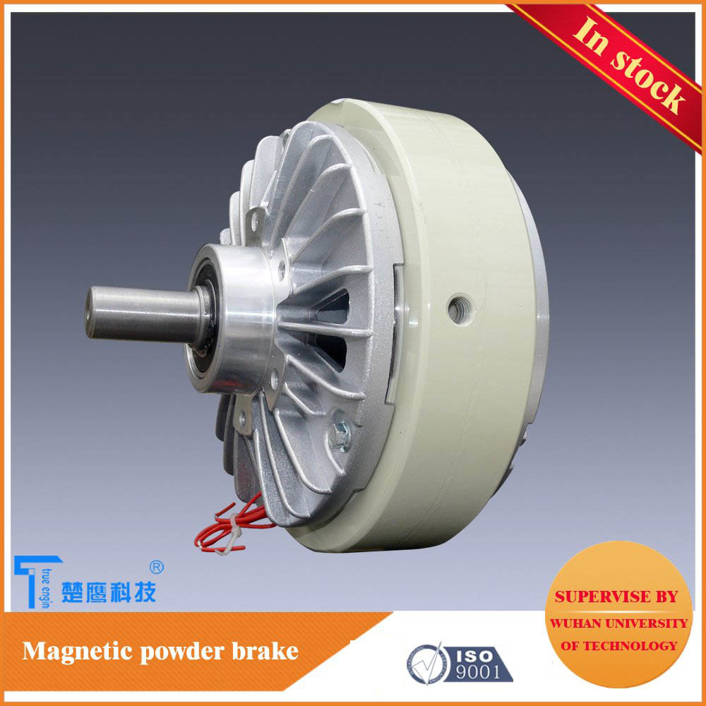 5kg Single Shaft Magnetic Powder Brake