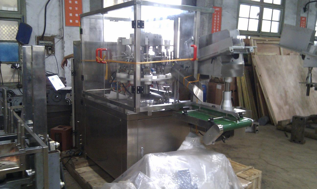 Tube Filling and Sealing Machine (GFWZ-N (Z) 60B)