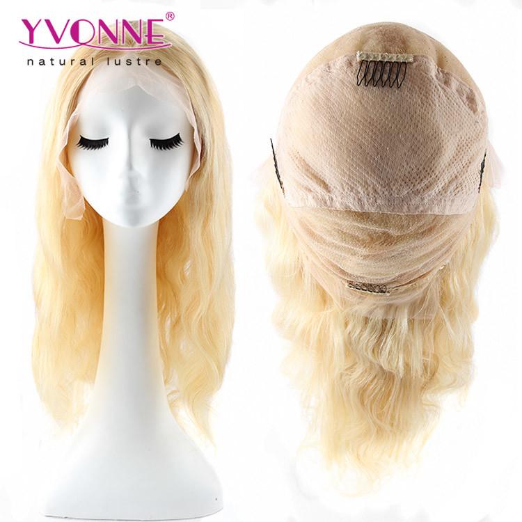 100% Body Wave Brazilian Virgin Hair Full Lace Wig