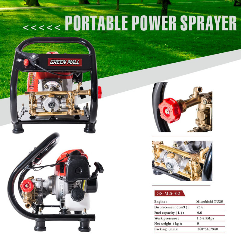 Portable Power Sprayer with Mitsubishi Engine (TU26) (GS-M26-02)