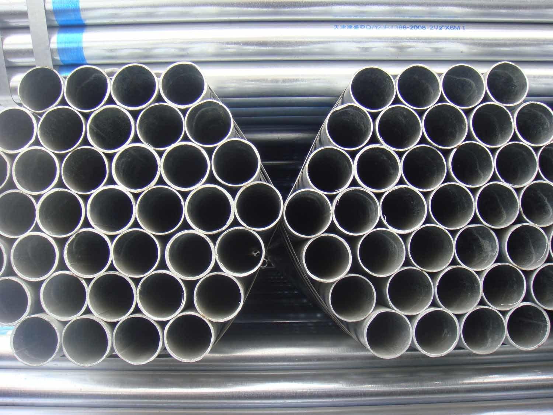 2u2032u2032 schedule 40 steel gi pipe