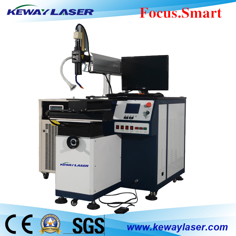 200W Multifunction Laser Welding Machine