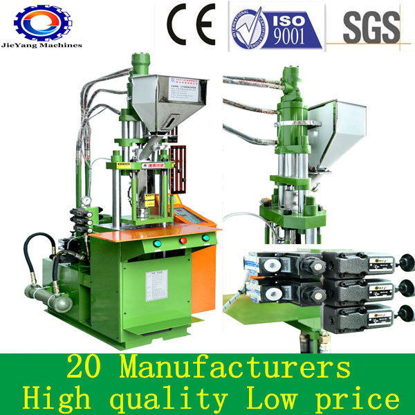 Vertical Plastic Injection Molding Machine for Rubber Cable