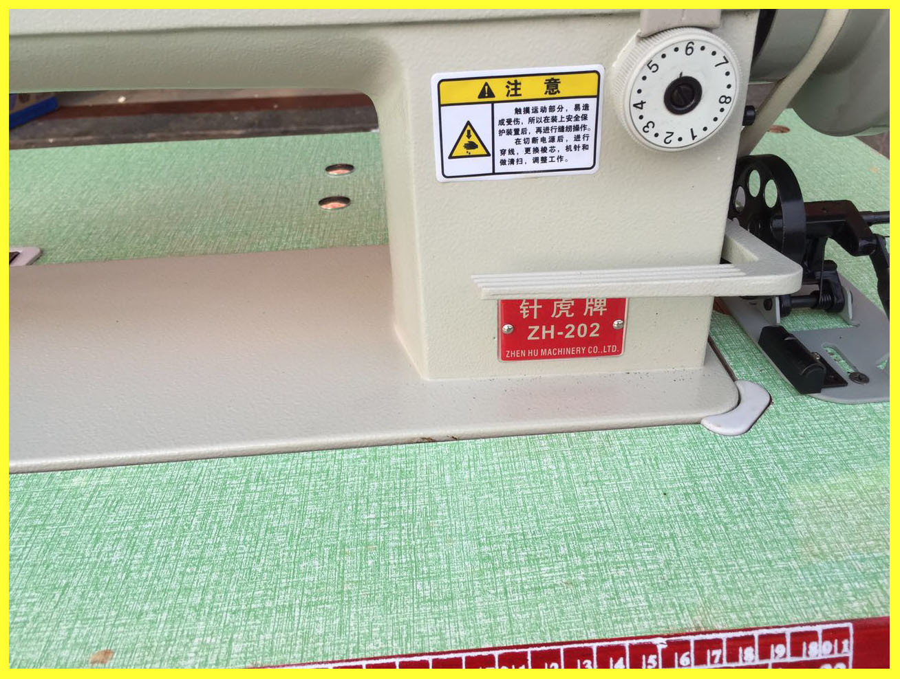 Zhenhu High Speed Flat Bed Lockstitch Sewing Machine (ZH-202)