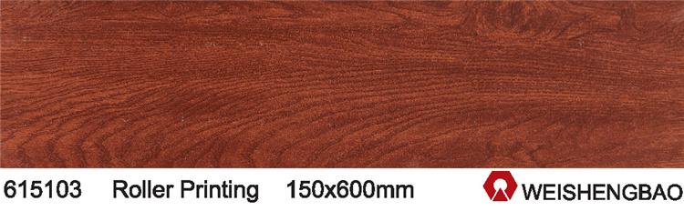 Non-Slip Wood Looking Tile for Bathroom Tile Design