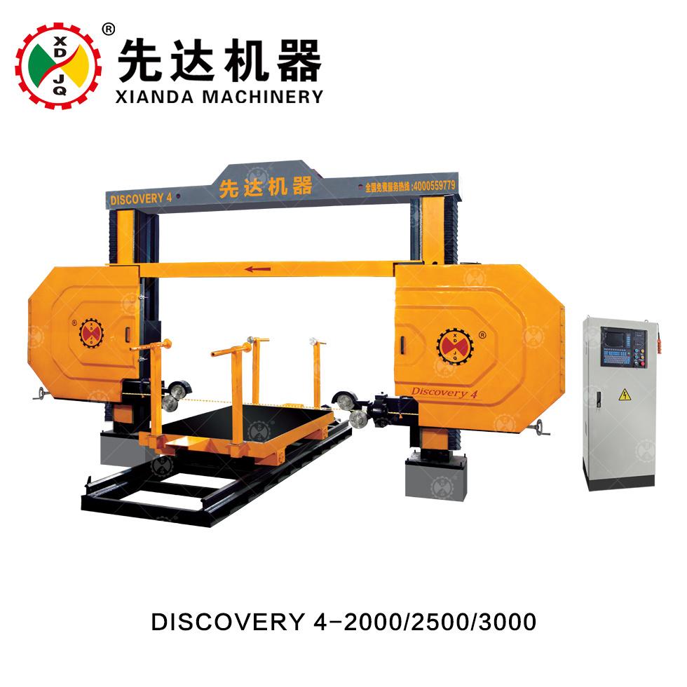 China Stone Marble Granite CNC Diamond Wire Saw Cutting Machine ...