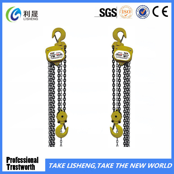 Vc Type Lifting Chain Pulley Chain Block