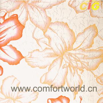 Natural Plant Fibre Wallpaper (SHZS01236)