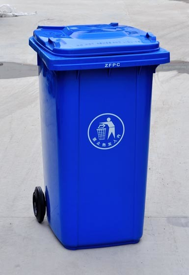 En840 240liter Trash Can Trash Bin Recycling Bin