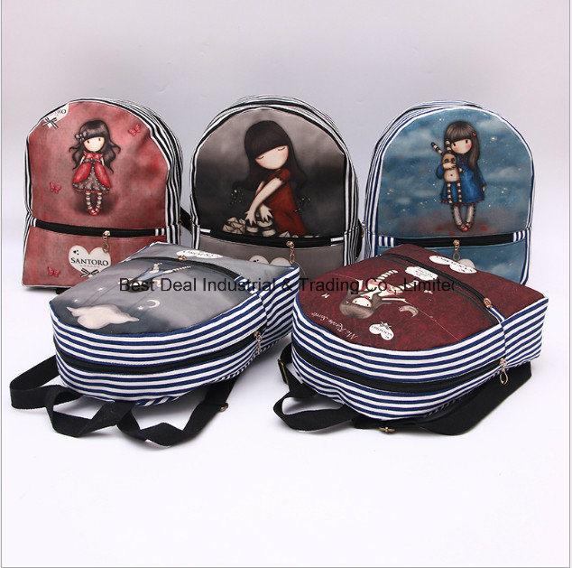 Mini Girl Bag