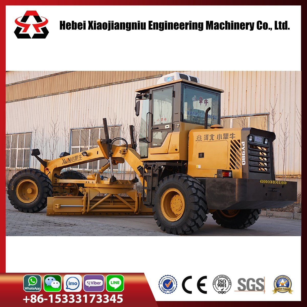 China Mini Motor Grader for Road Construction