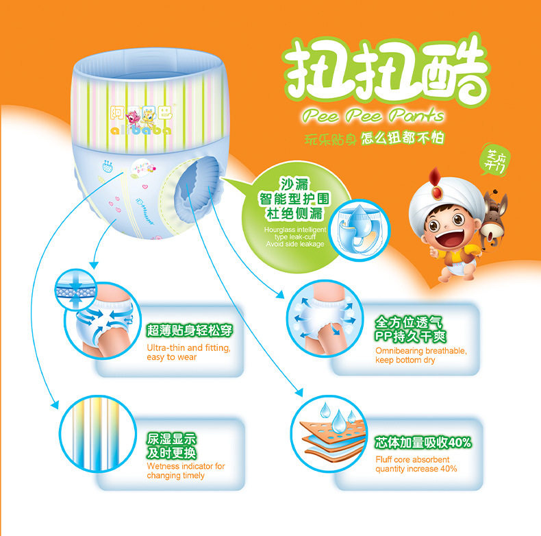 Pull up Best Price Baby Diapers Made in China