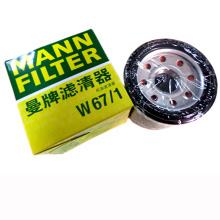 Mann Oil Filter W67/1 for Mitsubishi/KIA/Mazda/Toyota/Nissan