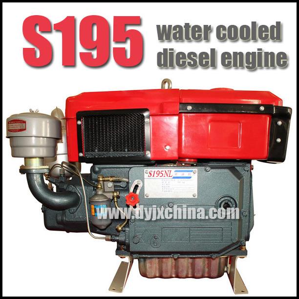S195 Water Coold Diesel Engine, 12HP Swirl Diesel Engine
