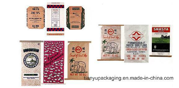 Sewn Bottom Kraft Paper Packaging Bag for Fertilizer, Rice, Sugar, Spices