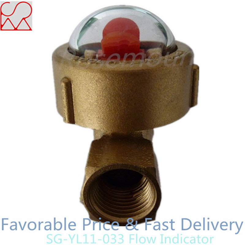 Rotating Van Brass Flow Indicator for Liquids