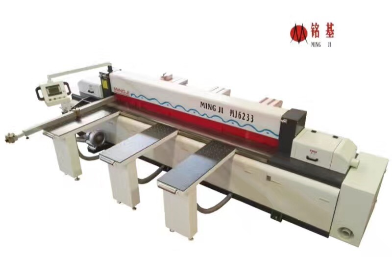 High Precision Woodworking Beam Saw Table Saw Panel Saw Machine