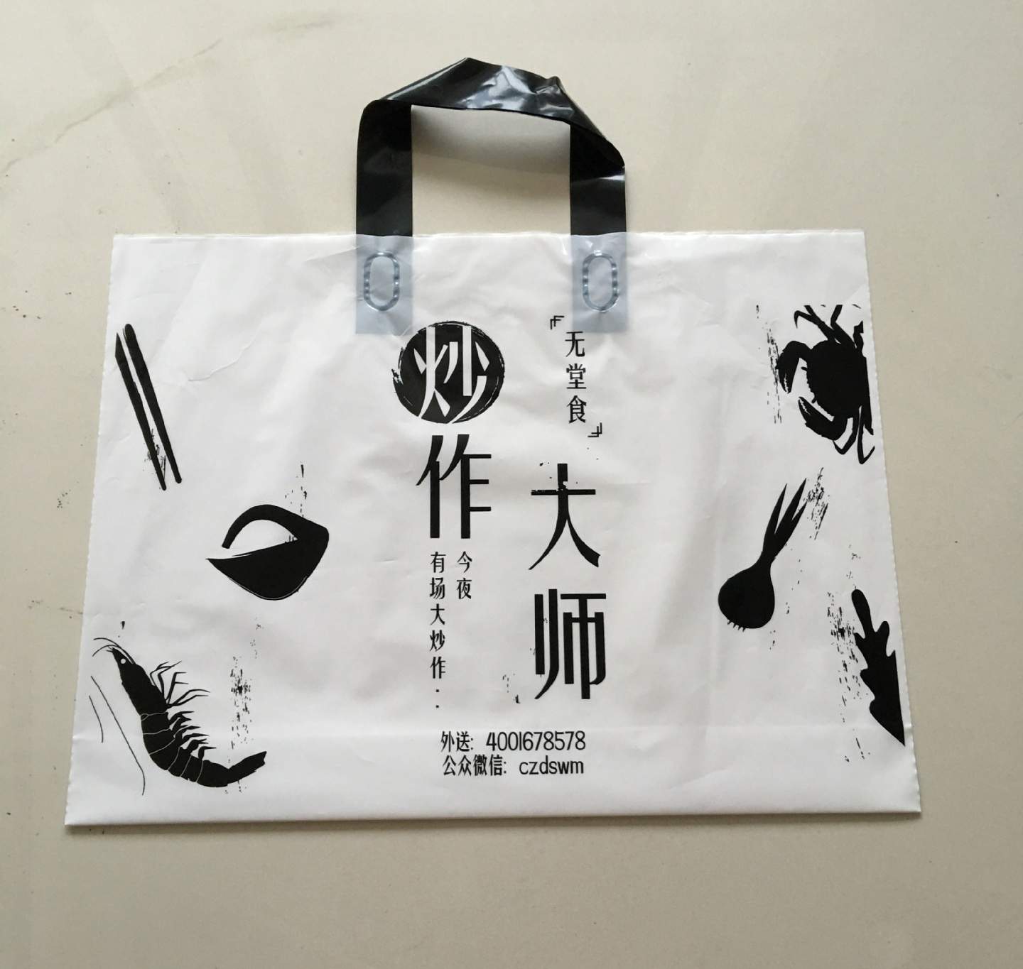 Hot Selling Trifold Handle LDPE HDPE Plastic Shopping Bag with Low Price