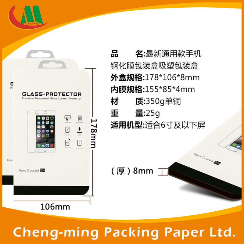 Customized Cardboard Box Gift Packaging Box with PVC Window