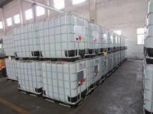 Industry Grade Acetic Acid Glacial 99.5% 99.8%