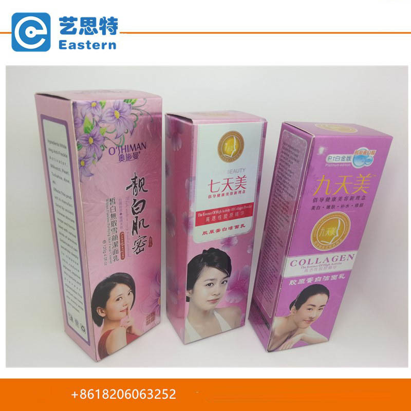 Cheap Custom High Level Cosmetic Packaging Paper Boxes