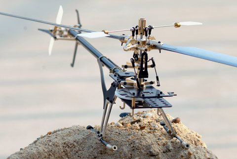 直升机旋翼倾斜盘的结构图