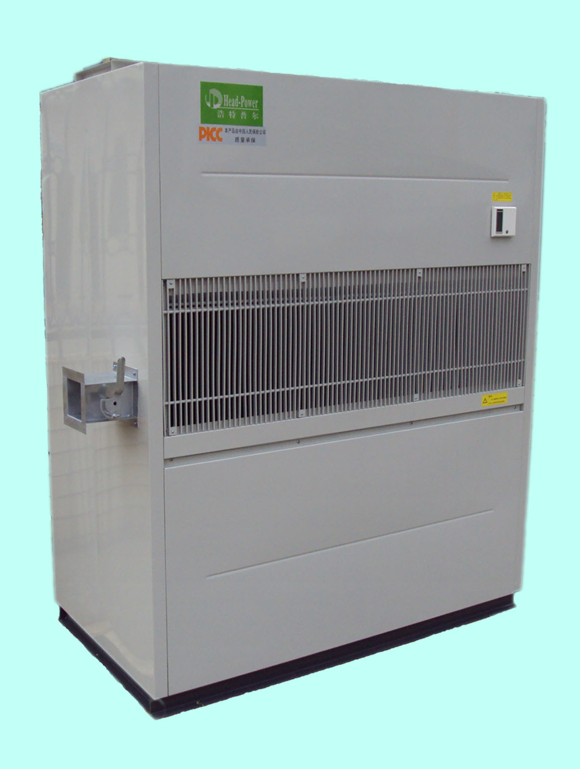 Air Conditioner (HAL) China Industrial Air Conditioner Central Air #06C5AE