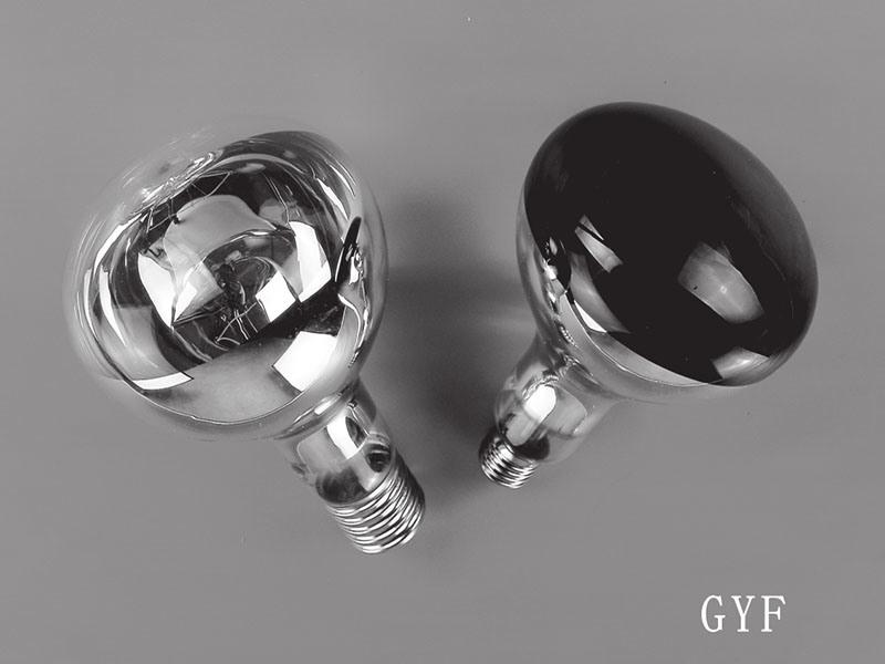 Reflector High-Pressure Mercury Lamp (GYF)