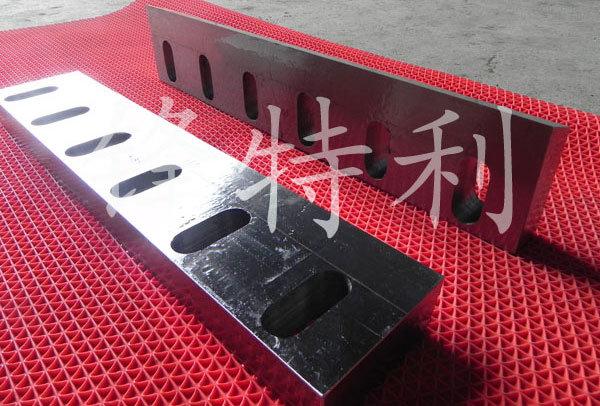Tct M2 W6 W18 Insaid Steel Pelletizer Knives (6469)