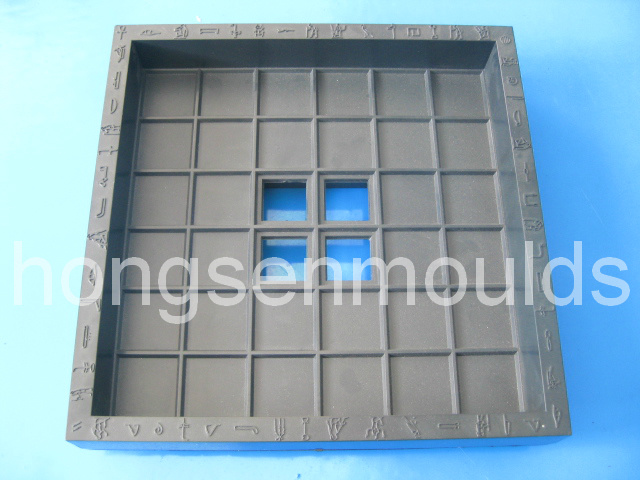 Chess Board Mold (HS-3)