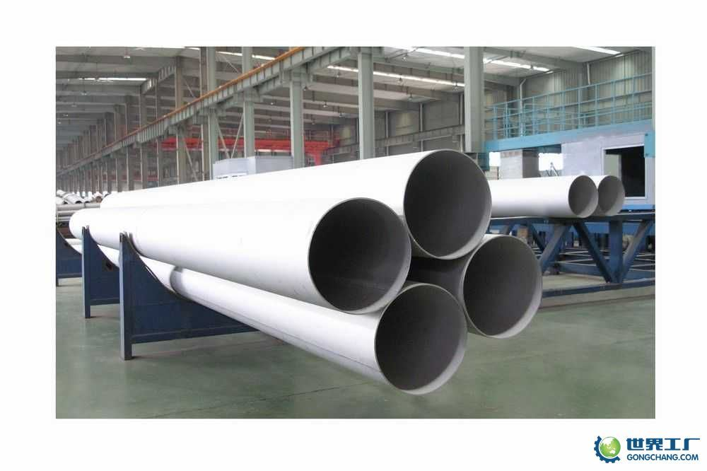 Stainless Steel Pipe-Stainless Steel Plate-Stainless Steel Sheet (cold rolled)